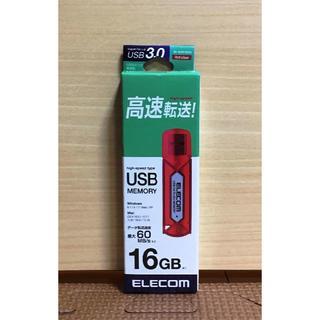 エレコム(ELECOM)の【新品未開封】 エレコム USBフラッシュメモリ レッド(16GB)USB3.0(PC周辺機器)