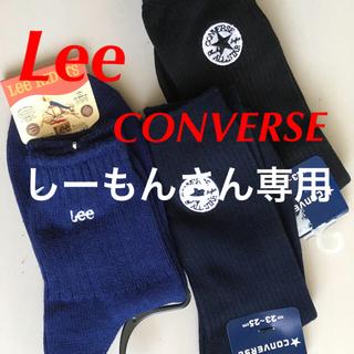 コンバース(CONVERSE)のLee CONVERSE ソックス 未使用 3足 M 靴下(ソックス)