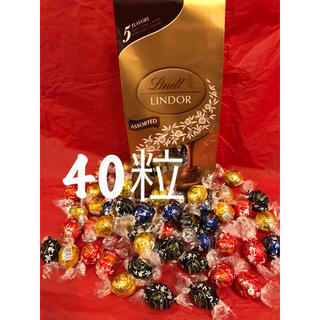 リンツリンドールチョコレート×40粒(菓子/デザート)