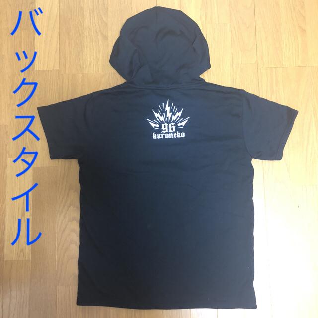 しまむら(シマムラ)のニクニクスキー様専用 新品 96猫 サルエルパンツ&パーカー&Tシャツ 3点 L エンタメ/ホビーのタレントグッズ(ミュージシャン)の商品写真
