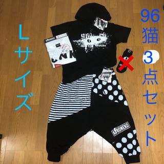 シマムラ(しまむら)のニクニクスキー様専用 新品 96猫 サルエルパンツ&パーカー&Tシャツ 3点 L(ミュージシャン)