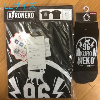 シマムラ(しまむら)の新品 96猫 Tシャツ 黒&靴下 2点セット LL しまむら 限定品 96NK(ミュージシャン)