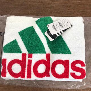 アディダス(adidas)の新品 adidas バスタオル(タオル/バス用品)