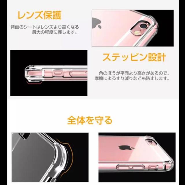 564709af51 超人気!耐衝撃☆iPhone7/iPhone8 plusクリアケース軽量透明の通販 by ...