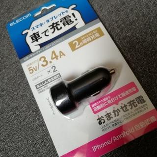 エレコム(ELECOM)のELECOMシガーチャージャー🚗充電器iPhone/Android自動認識(バッテリー/充電器)