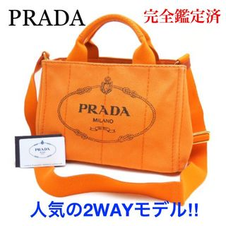 5ba14222cddd プラダ(PRADA)のPRADA プラダ ミニ カナパ キャンバス 2Wayバッグ オレンジ系(トート