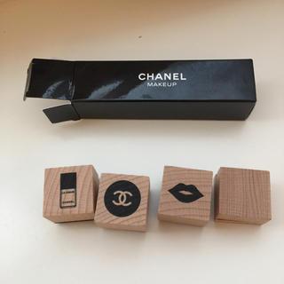 シャネル(CHANEL)のシャネル スタンプ(印鑑/スタンプ/朱肉)