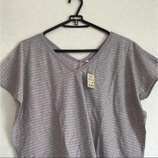 ムジルシリョウヒン(MUJI (無印良品))のten様    無印良品 Tシャツ 新品 オーガニックコットン(Tシャツ(半袖/袖なし))