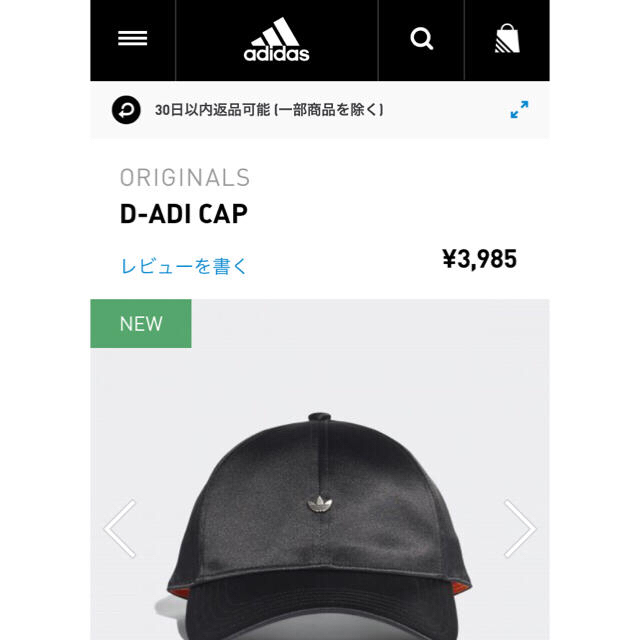 adidas(アディダス)の‼️adidas ORIGINALS D-ADI CAP レディースの帽子(キャップ)の商品写真