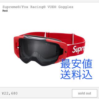 シュプリーム(Supreme)のSUPREME  Fox Racing VUE Goggles 赤 red(アクセサリー)