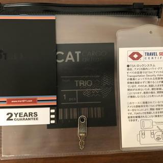 トリオ(TRIO)のスーツケースのスペアキー(旅行用品)