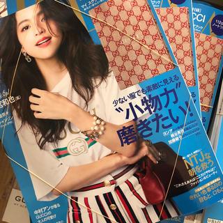 バイラ6月号GUCCIノート320冊お買い得!!BAILA (ファッション)