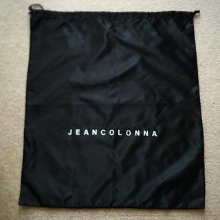 ジャンコロナ(JEAN COLONNA)のJEAN COLONNA ジャンコロナ ケア袋(ハンドバッグ)