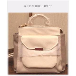 ヒッチハイクマーケット(HITCH HIKE MARKET)のかばん リュックサック かわいい バイカラー(リュック/バックパック)