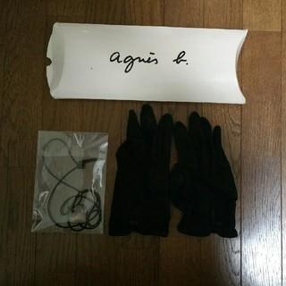 アニエスベー(agnes b.)のAgnes b 手袋 & ハートネックレス セット(手袋)