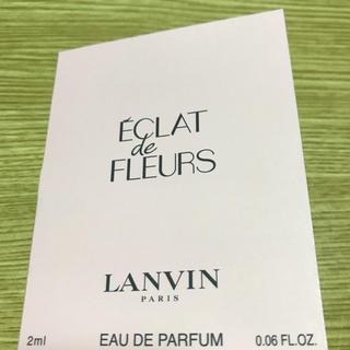 ランバン(LANVIN)のLANVIN エクラ.ドゥ.フルール サンプル(サンプル/トライアルキット)