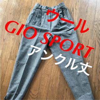 ジオスポーツ(GIO SPORT)のGIO SPORT パンツ ウール アンクル丈 S グレー(クロップドパンツ)