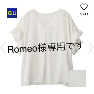 ジーユー(GU)のRomeo様専用/新品GU サテンラッフルブラウス M(シャツ/ブラウス(半袖/袖なし))