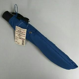 ムジルシリョウヒン(MUJI (無印良品))の新品 無印良品 2通りにたためる折り畳み傘・ブルー(傘)