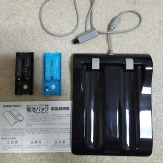 Wii U - WiiUリモコン充電器 (非接触充電ボードセット)