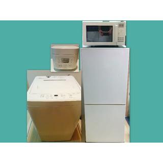 無印良品 新生活 家電セット 2017年冷蔵庫 2017年洗濯機