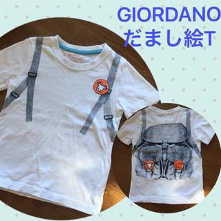 ジャンルーカジョルダーノ(Gianluca Giordano)の美品GIORDANO だまし絵 半袖 Tシャツ 100cm (Tシャツ/カットソー)