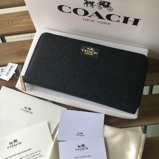 コーチ(COACH)の大好評 【COACH(コーチ) 長財布】 ♡F52372 黒(財布)