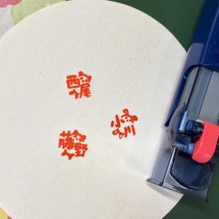 シャチハタ(Shachihata)のお名前漢字はんこパンダ&うさぎシャチハタハンコベンリ(はんこ)