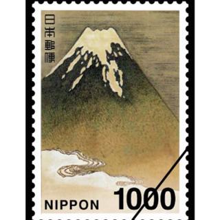 ☆切手シート1000円(保護フィルム)
