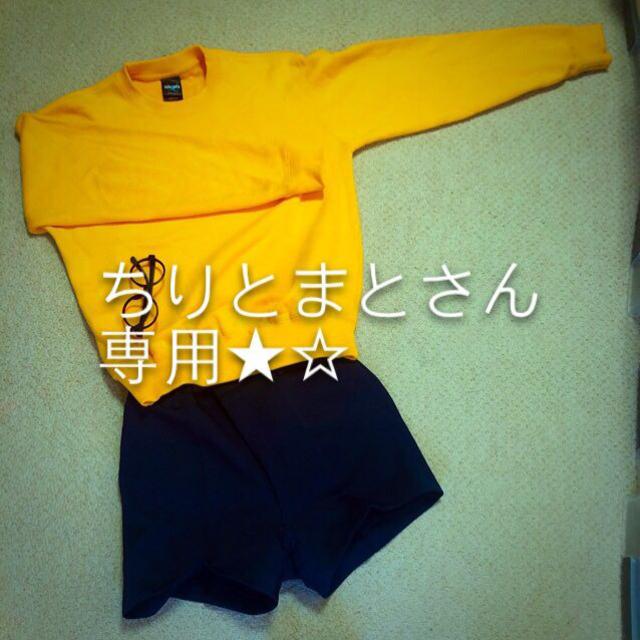 のび太 仮装 セット レディースのレディース その他(セット/コーデ)の商品写真