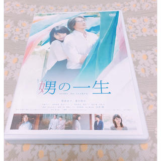 ショウガクカン(小学館)のDVD『おとこの一生』(日本映画)