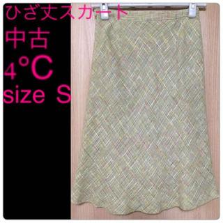 ヨンドシー(4℃)の♡中古状態良♡4℃ひざ丈スカート  size  S(ひざ丈スカート)