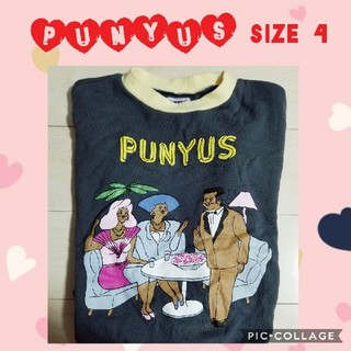 プニュズ(PUNYUS)の【PUNYUS】トレーナー【値下げ不可】(トレーナー/スウェット)