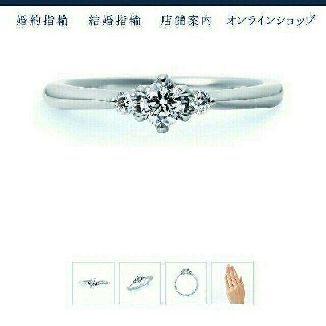 4℃(ヨンドシー)のチビマル様専用4℃プラチナダイヤリング レディースのアクセサリー(リング(指輪))の商品写真