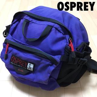 オスプレイ(Osprey)の#2834 OSPREY オスプレイ オスプレー ボディバッグ(ボディーバッグ)