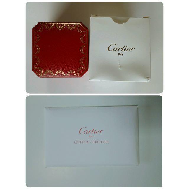 Cartier(カルティエ)の約21%値下★保証書箱付 カルティエ Cartier C2 リング  10号 レディースのアクセサリー(リング(指輪))の商品写真