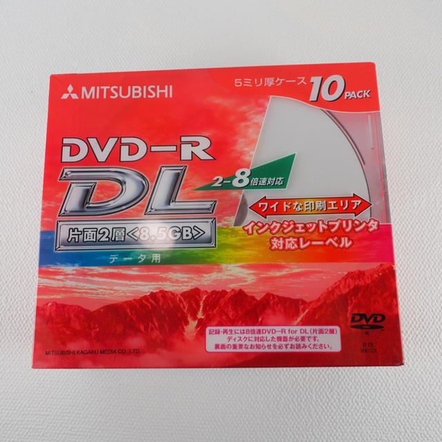 三菱(ミツビシ)のDVD メディア 新品未開封品 8.5GB 片面二層データ用 インクジェット対応 エンタメ/ホビーのDVD/ブルーレイ(その他)の商品写真