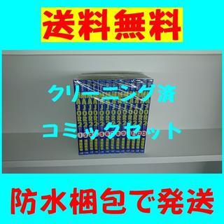 メジャーセカンド 満田拓也 [1-13巻/以下続](少年漫画)