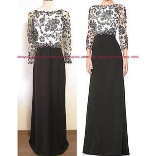 タダシショウジ(TADASHI SHOJI)のTADASHI SHOJI花刺繍レースXクレープスカートロングドレス黒白2(ロングドレス)