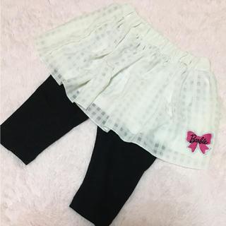 バービー(Barbie)のバービースカートレギンス95cm(スカート)