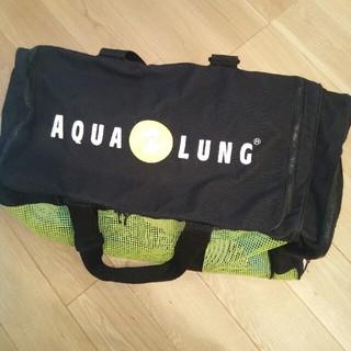 アクアラング(Aqua Lung)のAQUA LUNG アクアラング·ダイビング·シュノーケリング·メッシュバッグ(マリン/スイミング)
