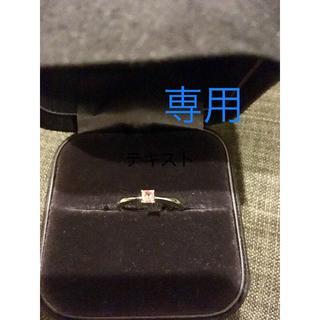 専用 GIA インテンスピンク ダイヤモンド リング(リング(指輪))