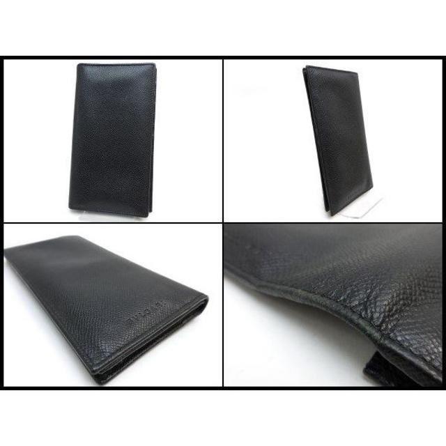 82cc2251b177 BVLGARI(ブルガリ)のBVLGARI ブルガリ グレイン レザー メンズ 長財布 小銭入れ付 黒