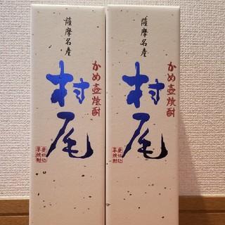 【送料込】ANA 村尾750ml 二本セット(焼酎)