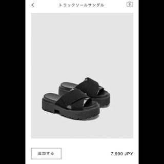 ザラ(ZARA)のzara トラックソールサンダル 新品未使用 サイズ38 定価7990円(サンダル)