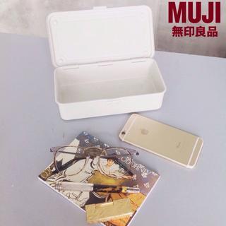 ムジルシリョウヒン(MUJI (無印良品))の無印用品 デットストック品 人気のスチール製 昭和レトロ ミニ工具箱(ペンケース/筆箱)
