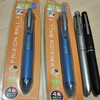 ハイテック(HI-TEC)のフリクションー2本、ハイテックCコレト2本(ペン/マーカー)