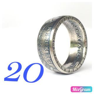 東ドイツリング 指輪 5マルク 1971年 20号 フリーメイソン(リング(指輪))