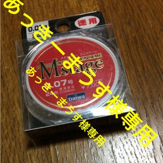 ダイワ(DAIWA)のDaiwa メタセンサー エムステージ 0.07 24m(釣り糸/ライン)