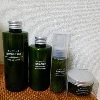ムジルシリョウヒン(MUJI (無印良品))の無印良品化粧品 美白4点セット(化粧水 / ローション)